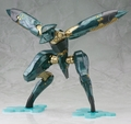 Metal Gear Solid 4 Guns of the Patriots Ray plastic model kit pre-order