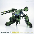 Metal Gear Solid Rex Figure Half Sized Edition pre-order