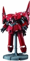 Mobile Suit Gundam Assault Kingdom Neo Zeong Gundam Uc pre-order
