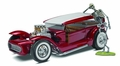 Monogram Lil Coffin 1/24 Scale Model Kit pre-order