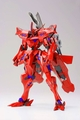 Muv-Luv Alt Takemikaduchi Tsukuyomi Mana Version Plastic Model Kit pre-order