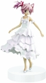 Pmmm Kaname White Dress Version Figure pre-order
