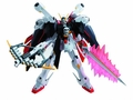 Robot Spirits Cbg X1 Full Cloth Action Figure pre-order