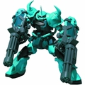 Robot Spirits Wataru Ryujinmaru Action Figure Version.2 pre-order