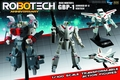 Robotech 1/100 Scale Hunter Hvy Armor Action Figure pre-order