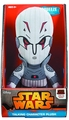 Star Wars Premium Talking Medium Plush Inquisitor pre-order