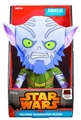 Star Wars Premium Talking Medium Plush Zeb pre-order