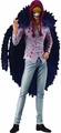 Super One Piece Styling Trigger Corazon Figure pre-order