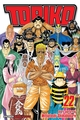 Toriko Graphic Novel Vol 22 pre-order
