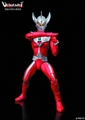 Ultraman Taro Ultra-Act Action Figure pre-order
