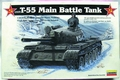 Ussr T-55 Battle Tank Model Kit pre-order