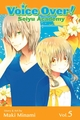 Voice Over Seiyu Academy Graphic Novel Vol 05 pre-order