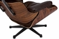 Classic Lounge Chair & Ottoman  Brown Style 3
