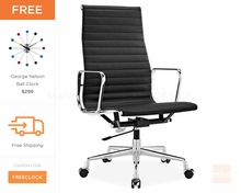 Eames Office Chair Replica   Ribbed Executive Chair