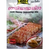 Nam Nuong Seasoning Mix