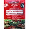 Thai Red Curry Paste Mae Anong