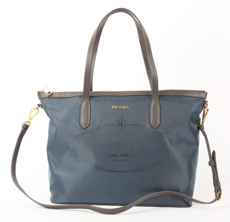 Prada Nylon Shopper Tote Bag BR4257 - Blue