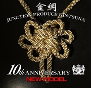 NEW! Junction Produce 10th Anniversary Fusa Limited Edition *PREORDER