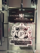 *NEW* Junction Produce Exclusive Line Air Freshener