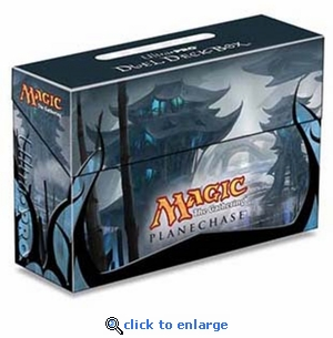 Ultra Pro Magic Planechase 2012 Oversized Deck Box