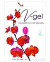 V-gel Pleasure Pill 1ct