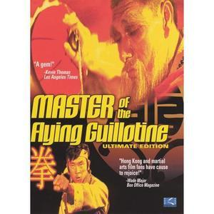 Master of the Flying Guillotine (Ultimate Edition) (DVD)