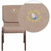 Embroidered HERCULES Series 18.5''W Beige Fabric Stacking Church Chair with 4.25'' Thick Seat - Copper Vein Frame [FD-CH02185-CV-BGE1-EMB-GG]