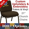 Embroidered HERCULES Series 21'' Extra Wide Customizable Church Chair with Book Basket and Gold Vein Frame [FD-CH-21-GV-UNP-BAS-CUSTOM-EMB-GG]