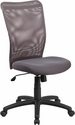 High Back Gray Mesh Executive Ergonomic Swivel Office Chair [CY54A-GY-GG]