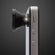 Magnetic Cell Phone Fisheye Lens