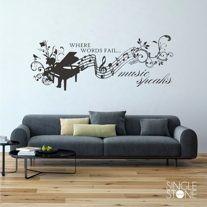 music speaks wall decals wall decals wall stickers music note tree wall decal repositionable sticker small