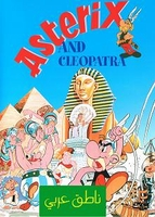 Arabic cartoon dvd ASTERIX and CLEOPATRA استيريكس و كليوباترا ENGLISH SUBTITLES  Format:   WORLDWIDE proper arabic (fus-ha)