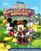 arabic cartoon dvd  DETECTIVE MINNIE proper arabic (fus-ha)