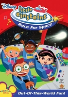 arabic cartoon dvd LITTLE EINSTEINS RACE FOR SPACE  proper arabic (fus-ha)         العباقرة الصغار