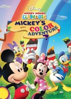 arabic cartoon dvd MICKEY COLOR ADVENTURE proper arabic