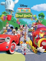 arabic cartoon dvd mickey mouse ROAD RALLY proper arabic (fus-ha)