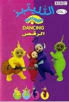 arabic cartoon dvd TELETUBBIES DANCING proper arabic (fus-ha)