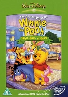 Arabic cartoon dvd winnie pooh find it and keep it egyptian dialect  لاقيها وحافظ عليها