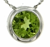"0.85ctw Peridot Pendant in Sterling Silver with 18"" Chain"