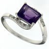 1.45ctw Amethyst and White Sapphire Ring in Sterling SIlver