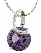"2.00ctw Amethyst Pendant in Sterling Silver with 18"" Chain"