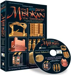 Explore the Mishkan - The Tabernacle with Educational Software