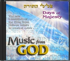 Music From God 2 Days of Majesty Biblical Israeli Meditation and Worship CD