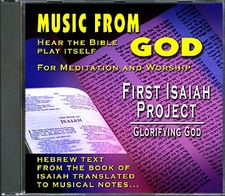 Music From God 3 First Isaiah Project Hebrew Text Meditation and Worship CD