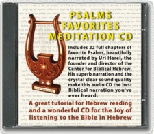 Psalms Favorites Meditation Hebrew CD