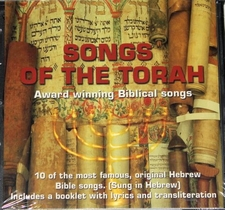 Songs of the Torah Award Winning Biblical Hebrew Music CD