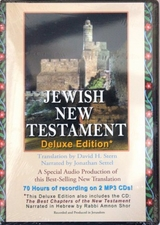 The Jewish New Testament Narrated in English MP3 Audio CD Set - Jonathan Settel