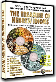 The Treasure of Hebrew Idioms Audio CD Set & Booklet