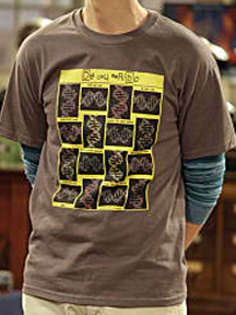 """SHELDON"" T/Seen on TV:  ""De Oxy Ribo""� - for Men"