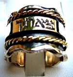 Israeli Silver and Gold Spinning Ring  Shalom Blessing